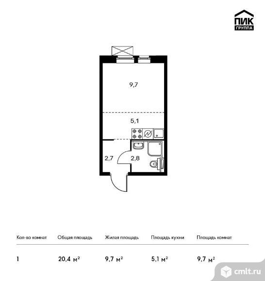 1-комнатная квартира 20,4 кв.м. Фото 1.