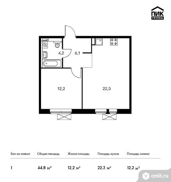 1-комнатная квартира 44,8 кв.м. Фото 1.