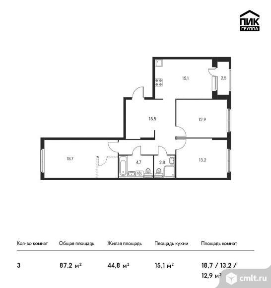 3-комнатная квартира 87,2 кв.м. Фото 1.