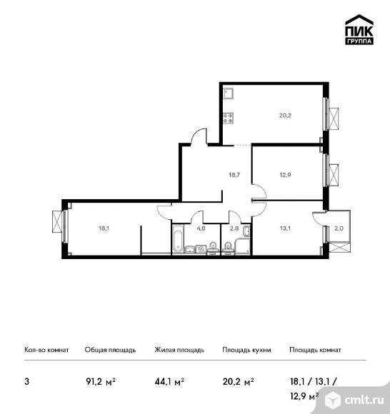 3-комнатная квартира 91,2 кв.м. Фото 1.