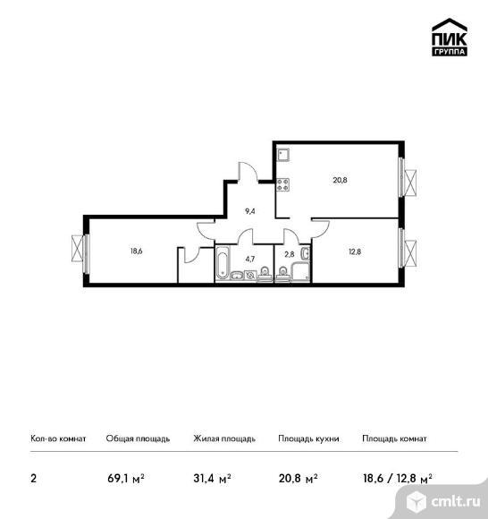 2-комнатная квартира 69,1 кв.м. Фото 1.