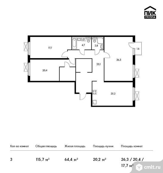 3-комнатная квартира 115,7 кв.м. Фото 1.