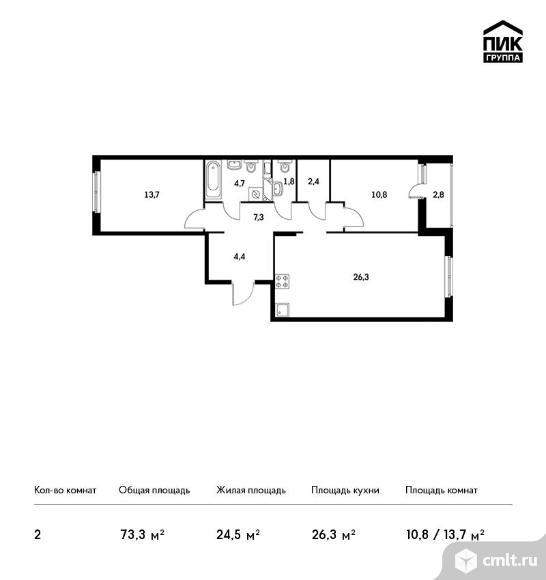2-комнатная квартира 73,3 кв.м. Фото 1.