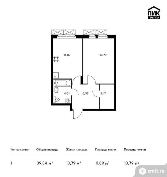1-комнатная квартира 39,54 кв.м. Фото 1.