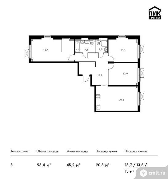 3-комнатная квартира 93,4 кв.м. Фото 1.