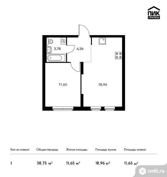 1-комнатная квартира 38,75 кв.м. Фото 1.