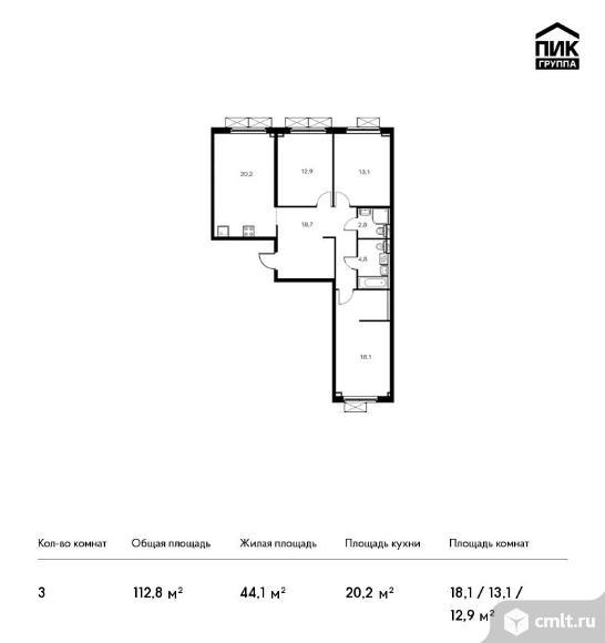 3-комнатная квартира 112,8 кв.м. Фото 1.