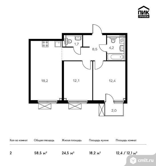 2-комнатная квартира 58,5 кв.м. Фото 1.