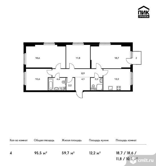 4-комнатная квартира 95,5 кв.м. Фото 1.