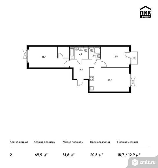 2-комнатная квартира 69,9 кв.м. Фото 1.