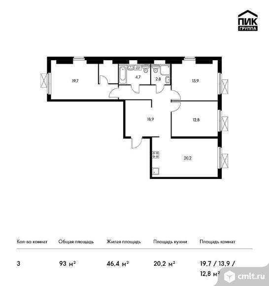 3-комнатная квартира 93 кв.м. Фото 1.