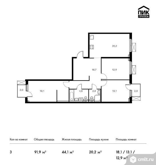 3-комнатная квартира 91,9 кв.м. Фото 1.