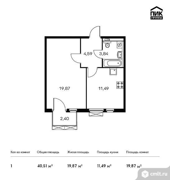 1-комнатная квартира 40,51 кв.м. Фото 1.