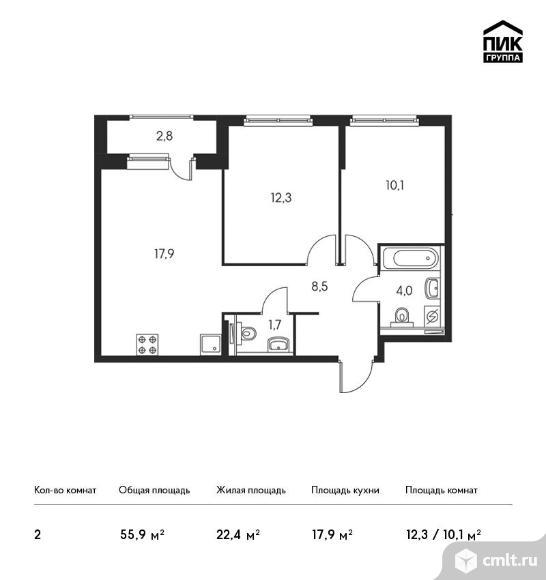2-комнатная квартира 55,9 кв.м. Фото 1.