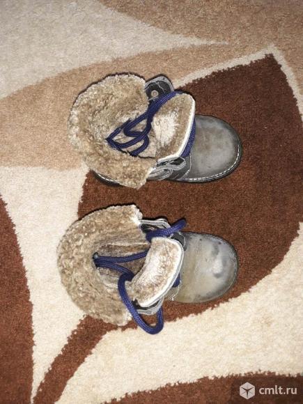 Ботинки 24 размер зима. Фото 7.
