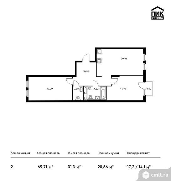 2-комнатная квартира 69,71 кв.м. Фото 1.