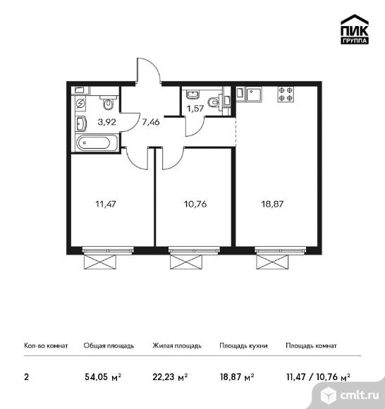 2-комнатная квартира 54,05 кв.м. Фото 1.