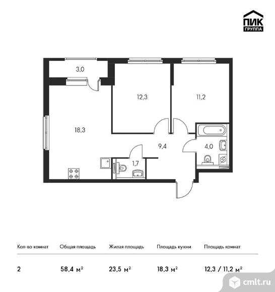2-комнатная квартира 58,4 кв.м. Фото 1.