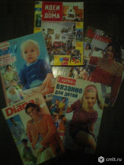 Продам журналы. Фото 1.