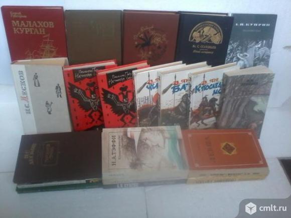 Новые.Рус. классич. и сов. лит.-3 + Старые книги СССР. Фото 1.