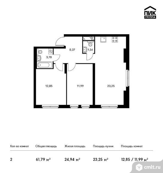 2-комнатная квартира 61,79 кв.м. Фото 1.