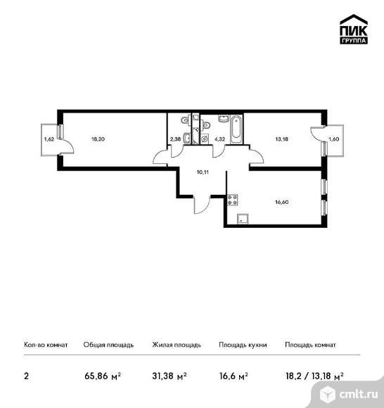 2-комнатная квартира 65,86 кв.м. Фото 1.