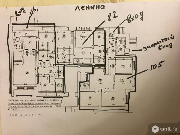 e3d15afb4edb9 Сдается помещение 105 м2, 115 250 руб./мес. — Тюмень — Доска ...