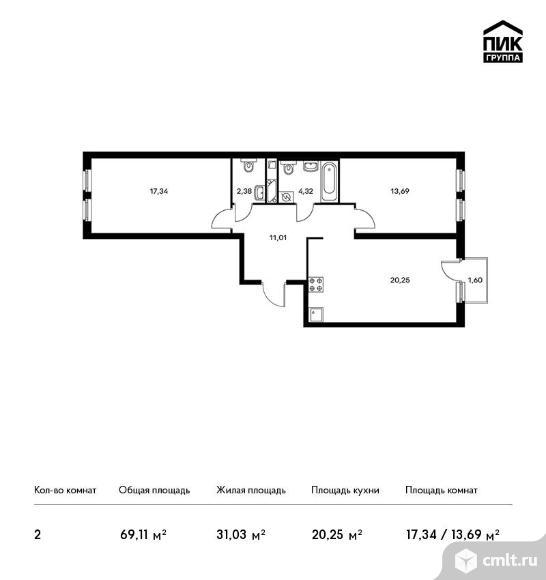 2-комнатная квартира 69,11 кв.м. Фото 1.