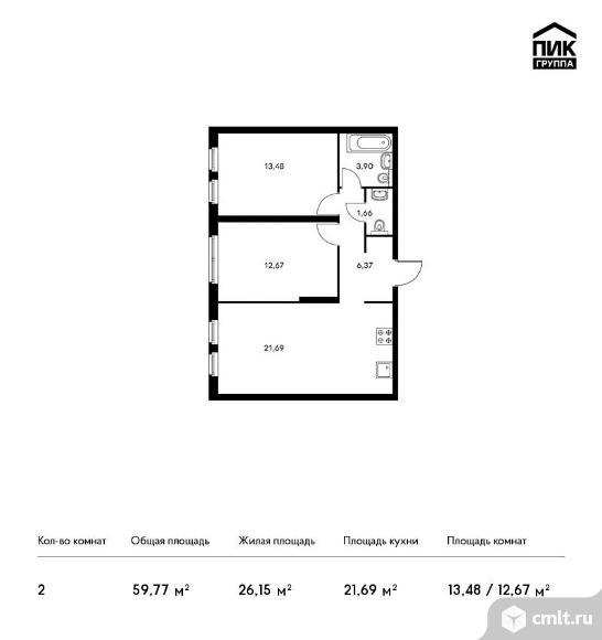 2-комнатная квартира 59,77 кв.м. Фото 1.