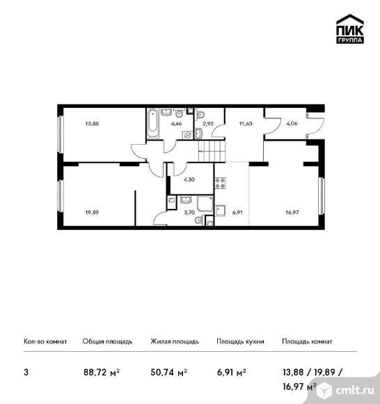 3-комнатная квартира 88,72 кв.м. Фото 1.