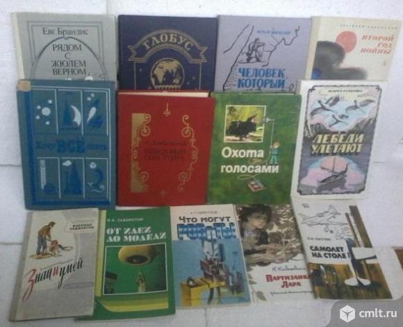 Детские книги СССР 2 Для средн. и старш. школьн. возраста. Фото 1.