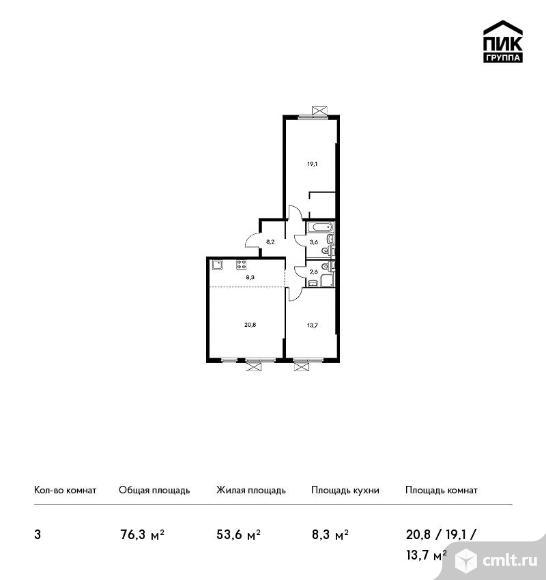 3-комнатная квартира 76,3 кв.м. Фото 1.