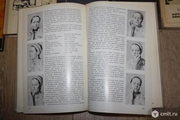 Книги по фотографии. Фото 8.