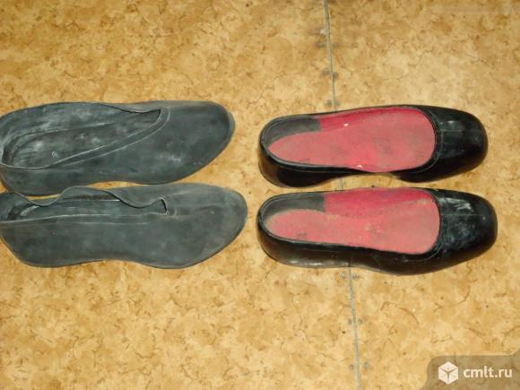 Калоши для обуви. Фото 1.