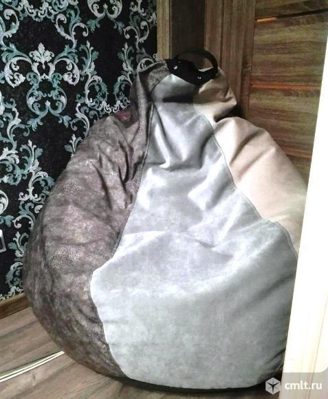 Кресло-груша. Фото 1.