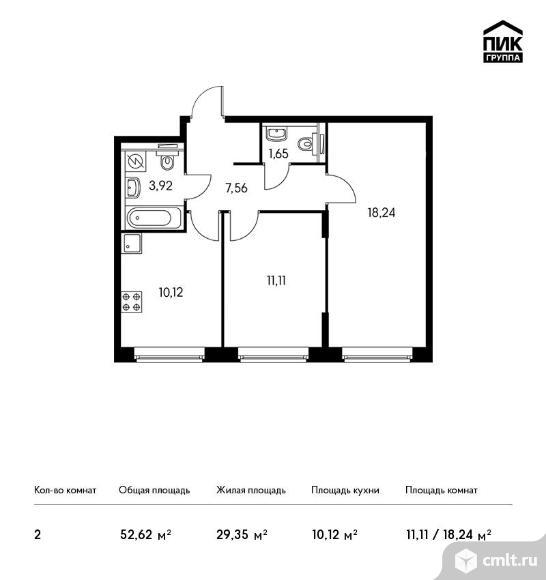 2-комнатная квартира 52,62 кв.м. Фото 1.