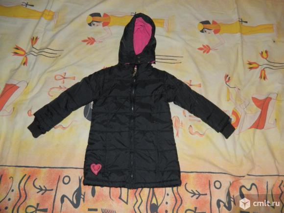 Куртка на позднюю осень
