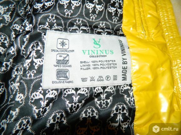 Зимняя пуховая куртка Vininus