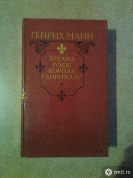 Книга Пикуль