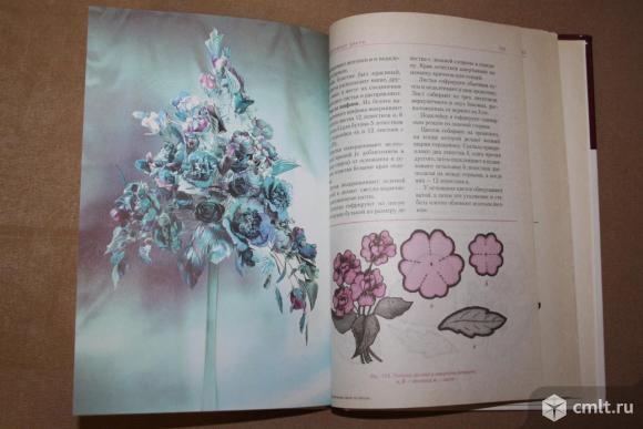 Цветы из бисера. Фото 5.
