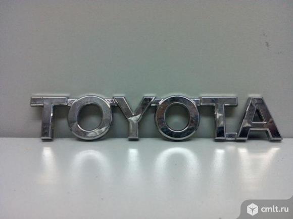 Эмблема TOYOTA б/у 13- 754410E040 4.5*. Фото 1.