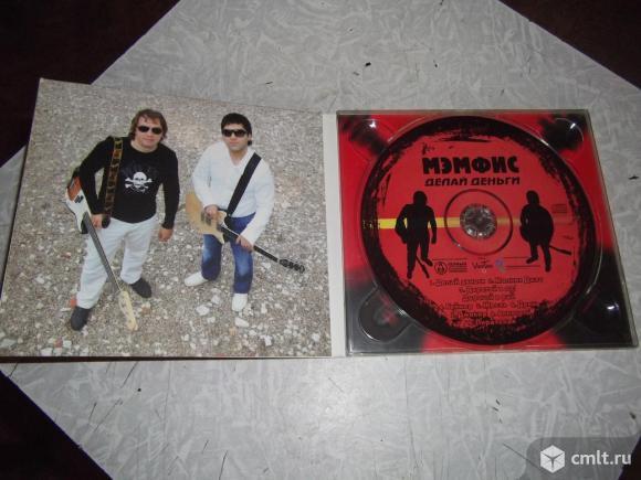 """CD группы """"МЕМФИС"""" 2008. Фото 1."""