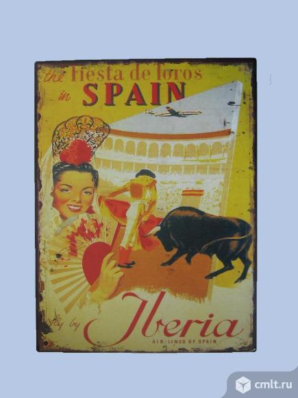 Ретро туристический плакат на металле Испания.