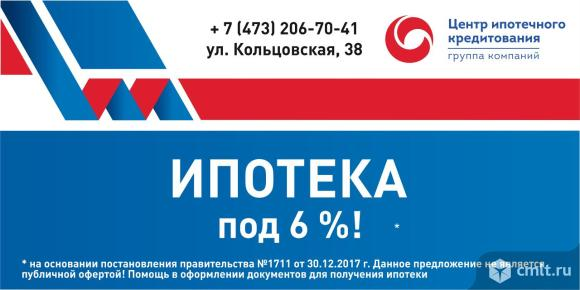 Центр ипотечного кредитования - группа компаний