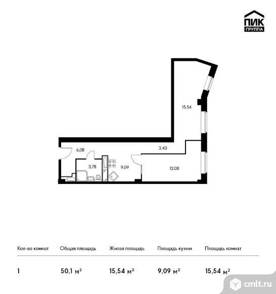 1-комнатная квартира 50,1 кв.м. Фото 1.