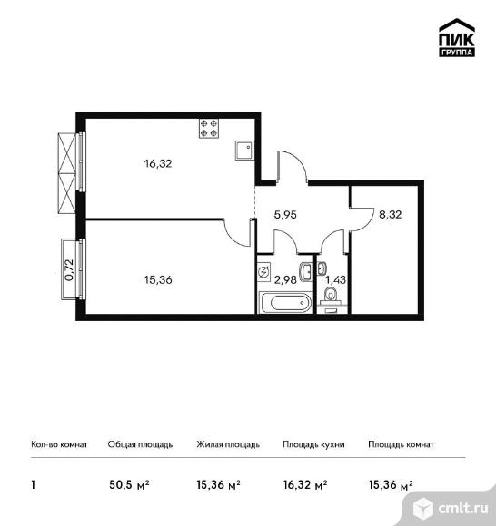 1-комнатная квартира 50,5 кв.м. Фото 1.