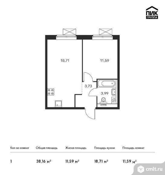 1-комнатная квартира 38,16 кв.м. Фото 1.