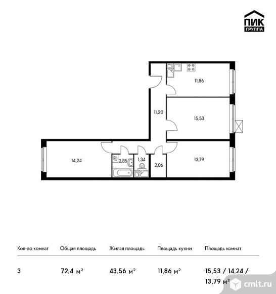 3-комнатная квартира 72,4 кв.м. Фото 1.