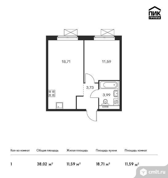 1-комнатная квартира 38,02 кв.м. Фото 1.