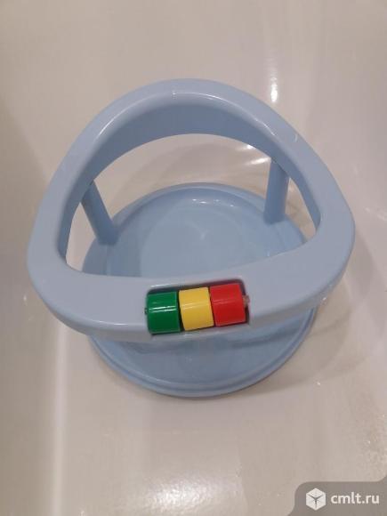 Стульчик для купания. Фото 1.